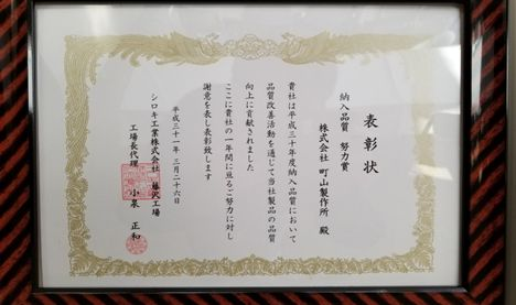 doryoku2019002