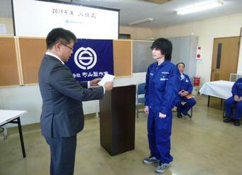 nyushashiki2019002